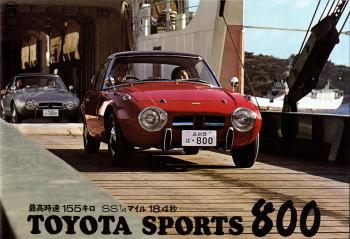 トヨタ・スポーツ800の画像 p1_3