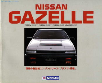 gazelle 版 型