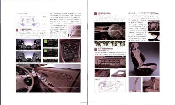 トヨタ・コロナの画像 p1_11