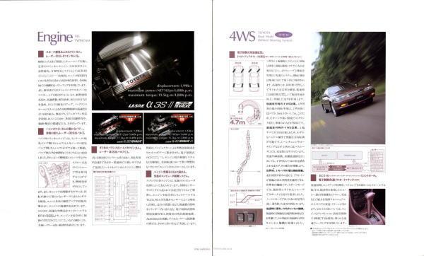 トヨタ・コロナの画像 p1_7